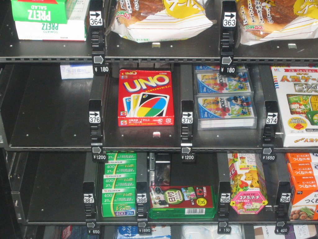 how much to buy a redbox machine
